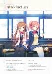 koi_kakeru_shin-ai_kanojo_19