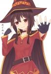 kono_subarashii_sekai_ni_shukufuku_wo_196