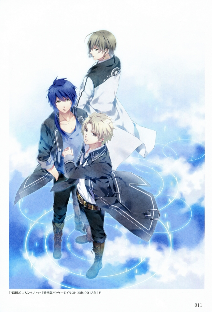norn9_22