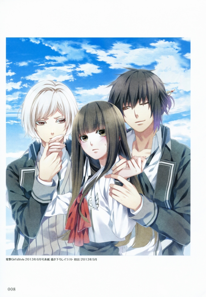 norn9_23