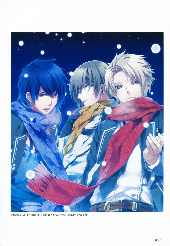 norn9_24