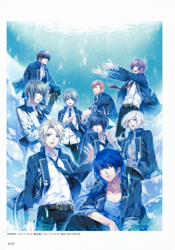 norn9_25