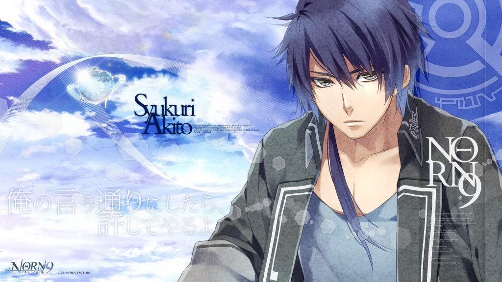 norn9_5