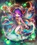 shingeki_no_bahamut_178