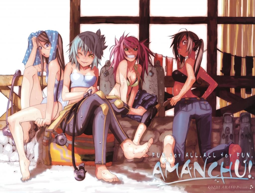 amanchu_7