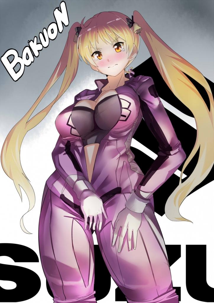 bakuon_39