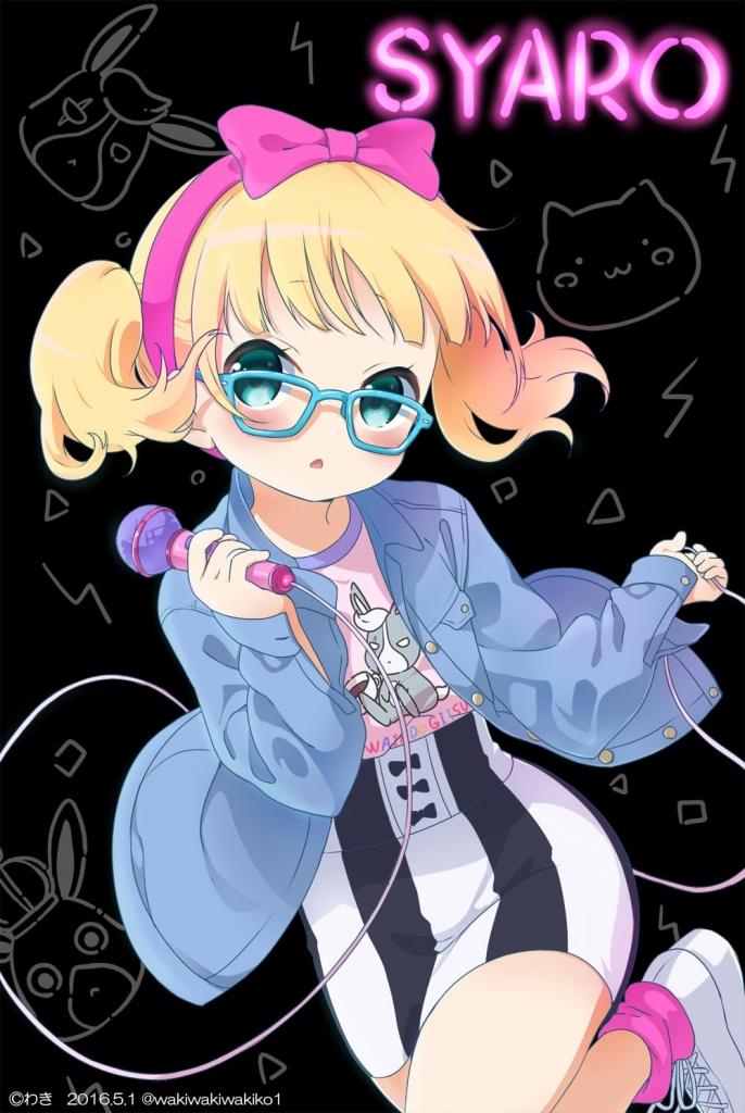 gochuumon_wa_usagi_desu_ka-1131