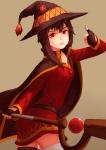 kono_subarashii_sekai_ni_shukufuku_wo_275