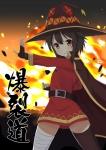 kono_subarashii_sekai_ni_shukufuku_wo_298