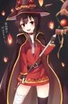 kono_subarashii_sekai_ni_shukufuku_wo_304