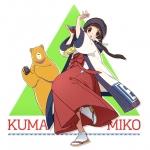 kumamiko_21