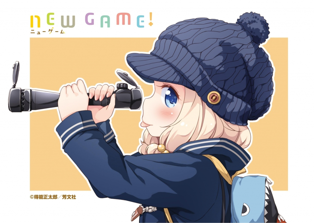 new_game_9
