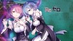 re_zero_kara_hajimeru_isekai_seikatsu_173
