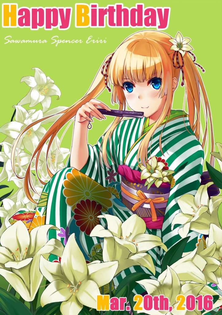 saenai_heroine_no_sodatekata_422