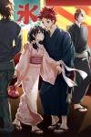 shokugeki_no_soma_138