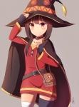 kono_subarashii_sekai_ni_shukufuku_wo_330