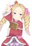 re_zero_kara_hajimeru_isekai_seikatsu_393