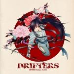 drifters_7