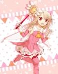 fate_kaleid_liner_prisma_illya_179