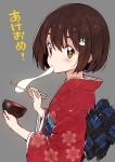 kono_bijutsubu_ni_wa_mondai_ga_aru_7