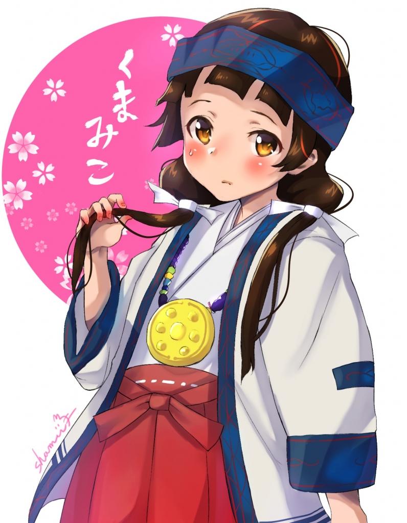 kumamiko_77