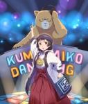 kumamiko_84