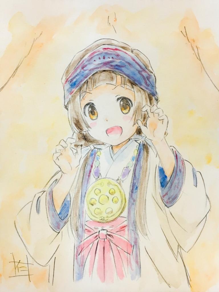 kumamiko_94