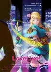 love_live-7161