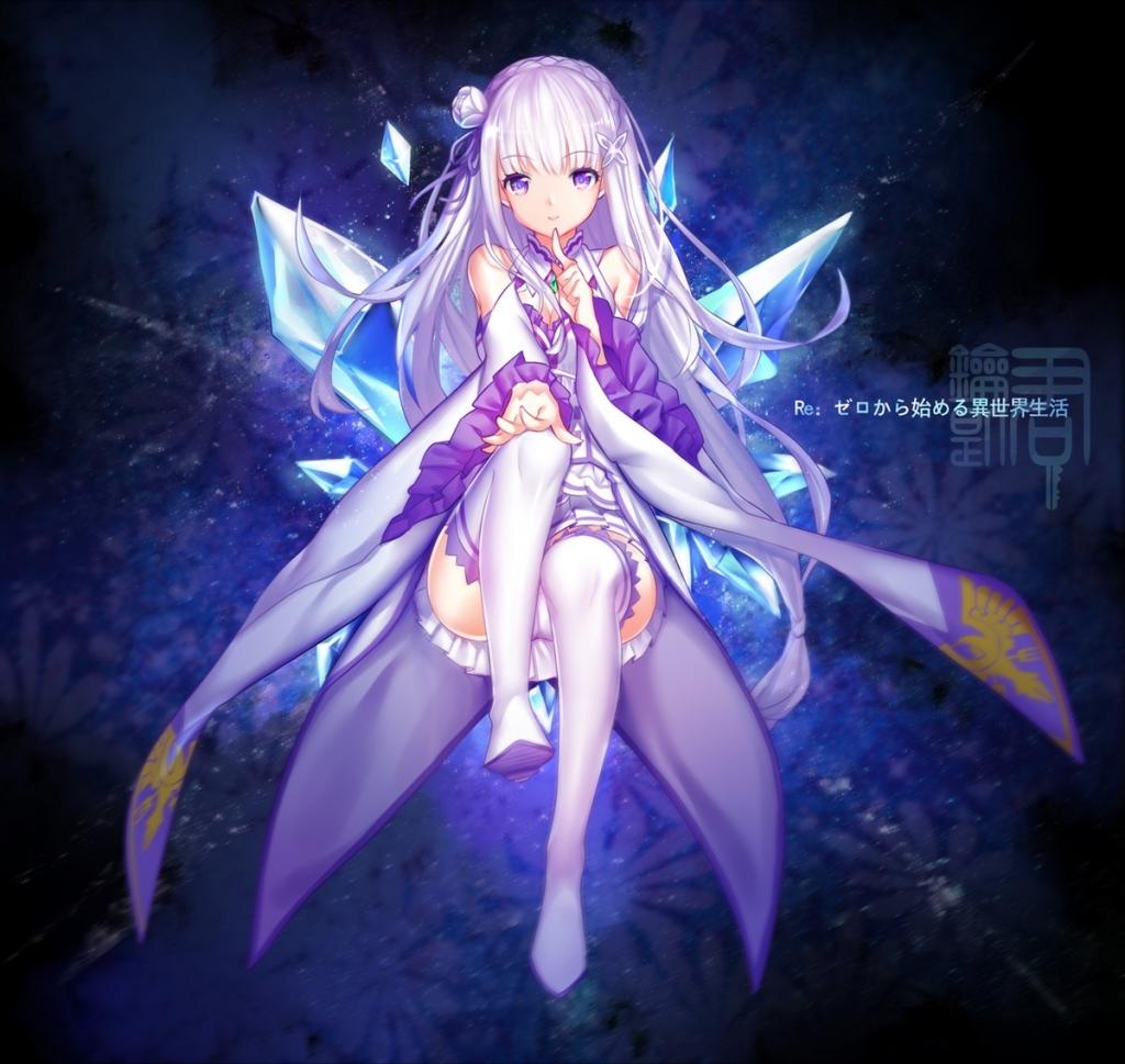 re_zero_kara_hajimeru_isekai_seikatsu_564