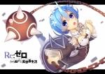 re_zero_kara_hajimeru_isekai_seikatsu_765