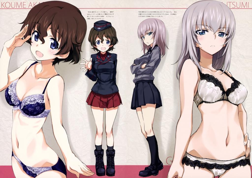 girls_und_panzer_577