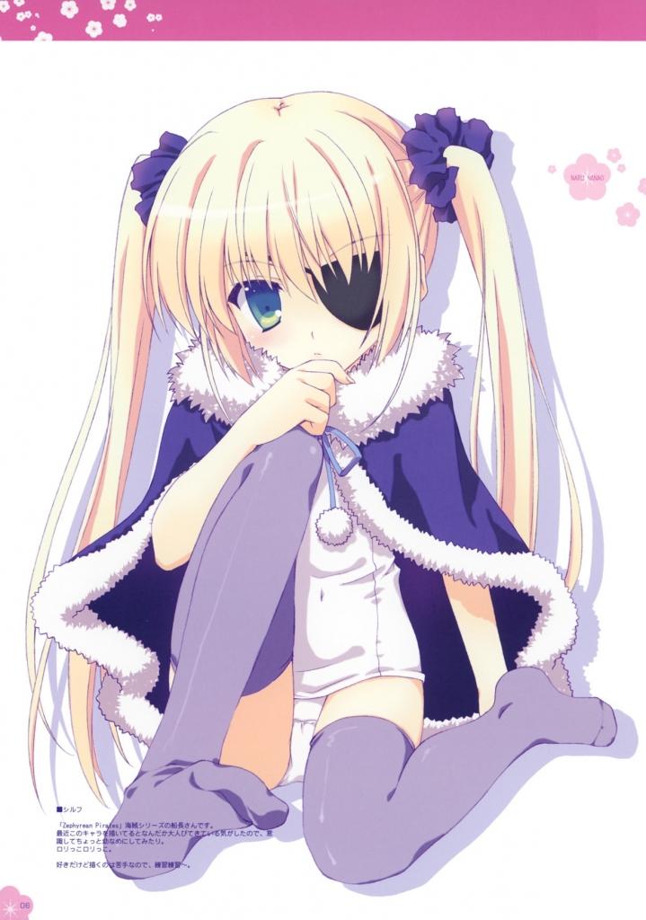 nanao_naru_488