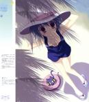 nanao_naru_515