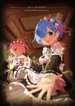 re_zero_kara_hajimeru_isekai_seikatsu_1069