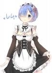 re_zero_kara_hajimeru_isekai_seikatsu_1347
