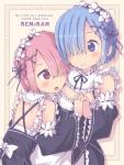 re_zero_kara_hajimeru_isekai_seikatsu_1695