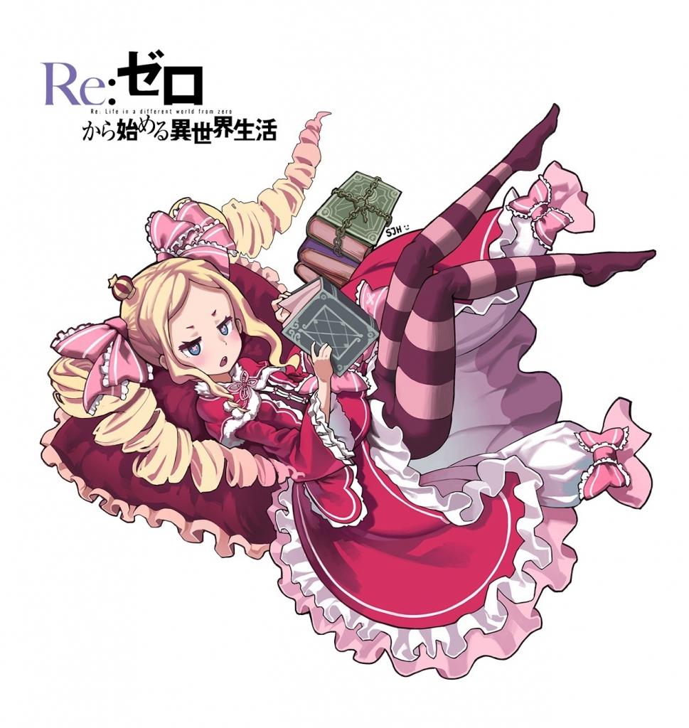 re_zero_kara_hajimeru_isekai_seikatsu_1780
