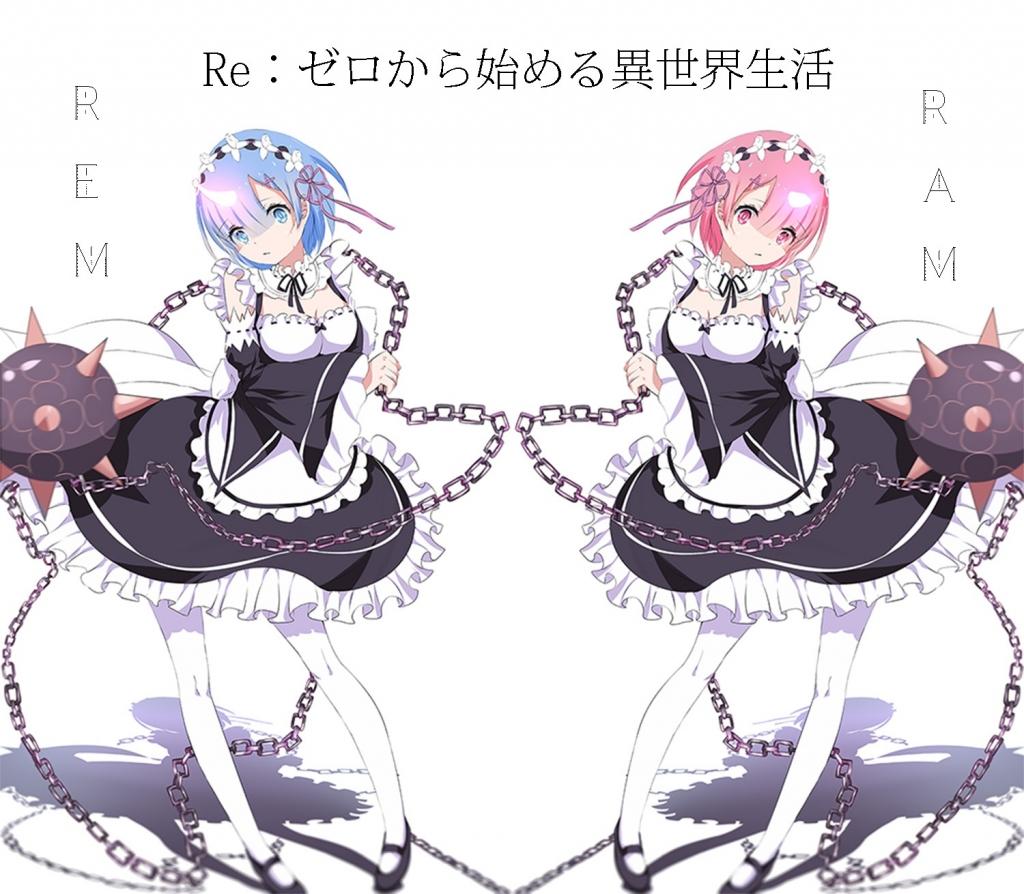 re_zero_kara_hajimeru_isekai_seikatsu_1848
