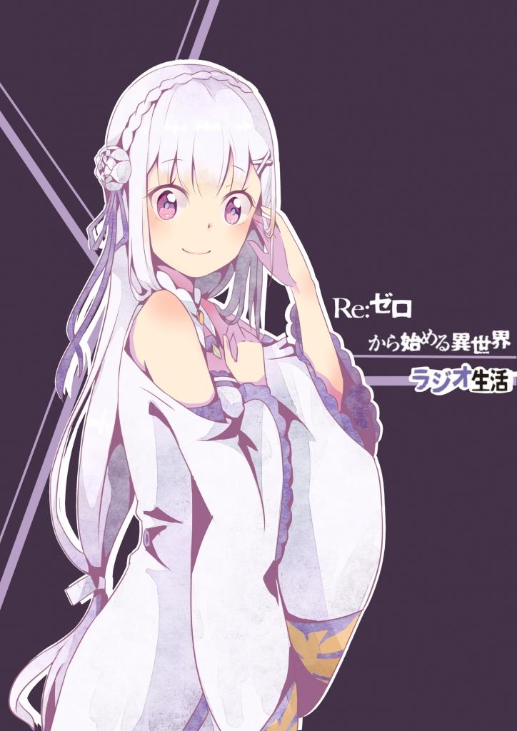 re_zero_kara_hajimeru_isekai_seikatsu_2068