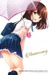 girlfriend_kari_199
