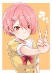 re_zero_kara_hajimeru_isekai_seikatsu_2408