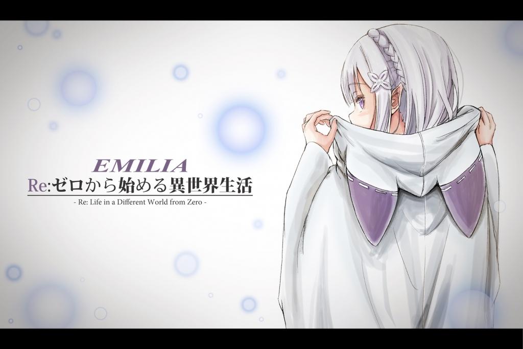 re_zero_kara_hajimeru_isekai_seikatsu_2630