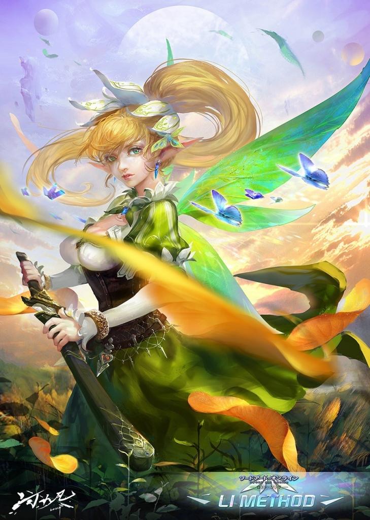 sword_art_online_1843