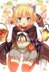 gochuumon_wa_usagi_desu_ka-1260