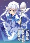 gochuumon_wa_usagi_desu_ka-1275