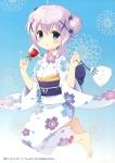 gochuumon_wa_usagi_desu_ka-1298