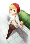 haikyuu_409