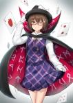 kono_bijutsubu_ni_wa_mondai_ga_aru_49
