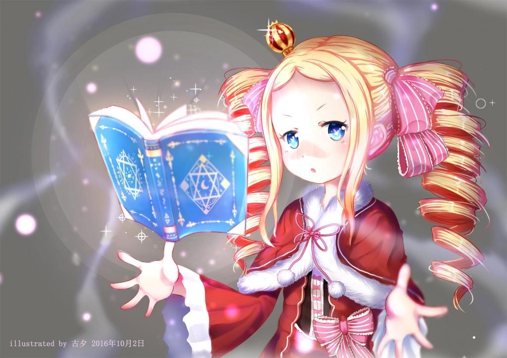 re_zero_kara_hajimeru_isekai_seikatsu_2978