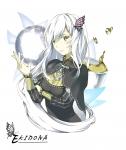 re_zero_kara_hajimeru_isekai_seikatsu_3088